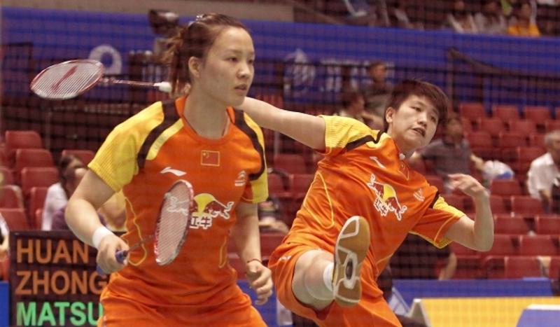 Xia Huan & Zhong Qianxin