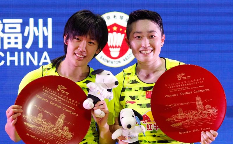Finals_Tang Yuanting & Yu Yang