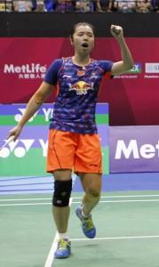 Finals_Tian Qing