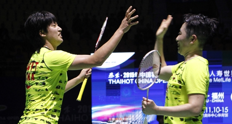 Tang Yuanting & Yu Yang