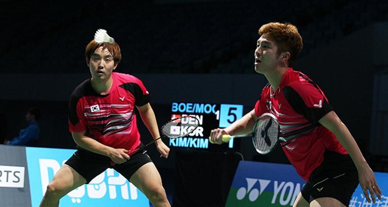 Kim Gi Jung & Kim Sa Rang