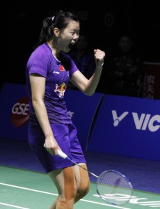 Li Xuerui