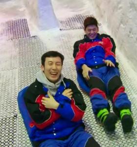 Lee & Yoo ski