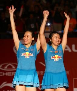 Tian Qing & Zhao Yunlei