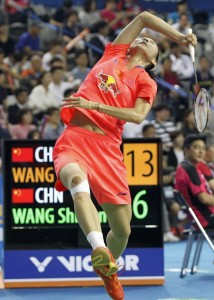Wang Yihan-v