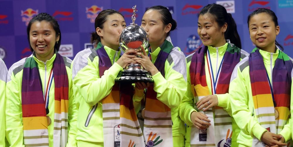 China_UC 2014