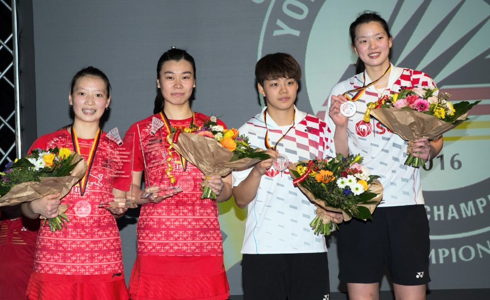 Huang Yaqiong & Tang Jinhua