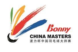 China Masters 2016 - logo
