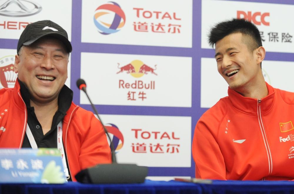 Press Con_Li Yongbo