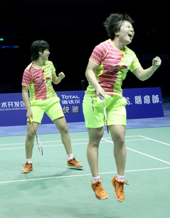 UC Finals_Tang Yuanting & Chen Qingchen