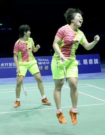 UC Finals_Tang Yuanting & Chen Qingchen
