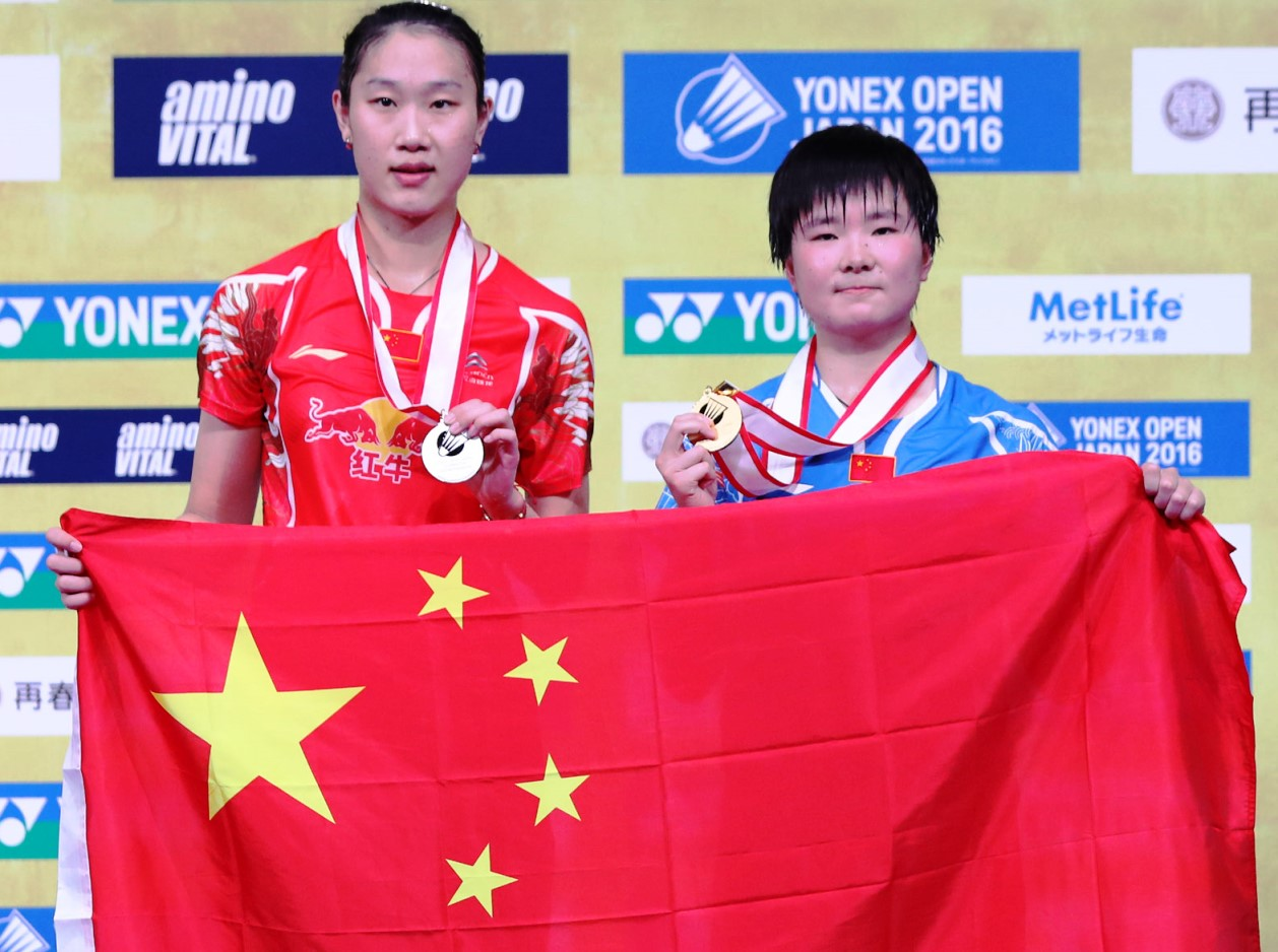 He Bingjiao (right) & Sun Yu of China