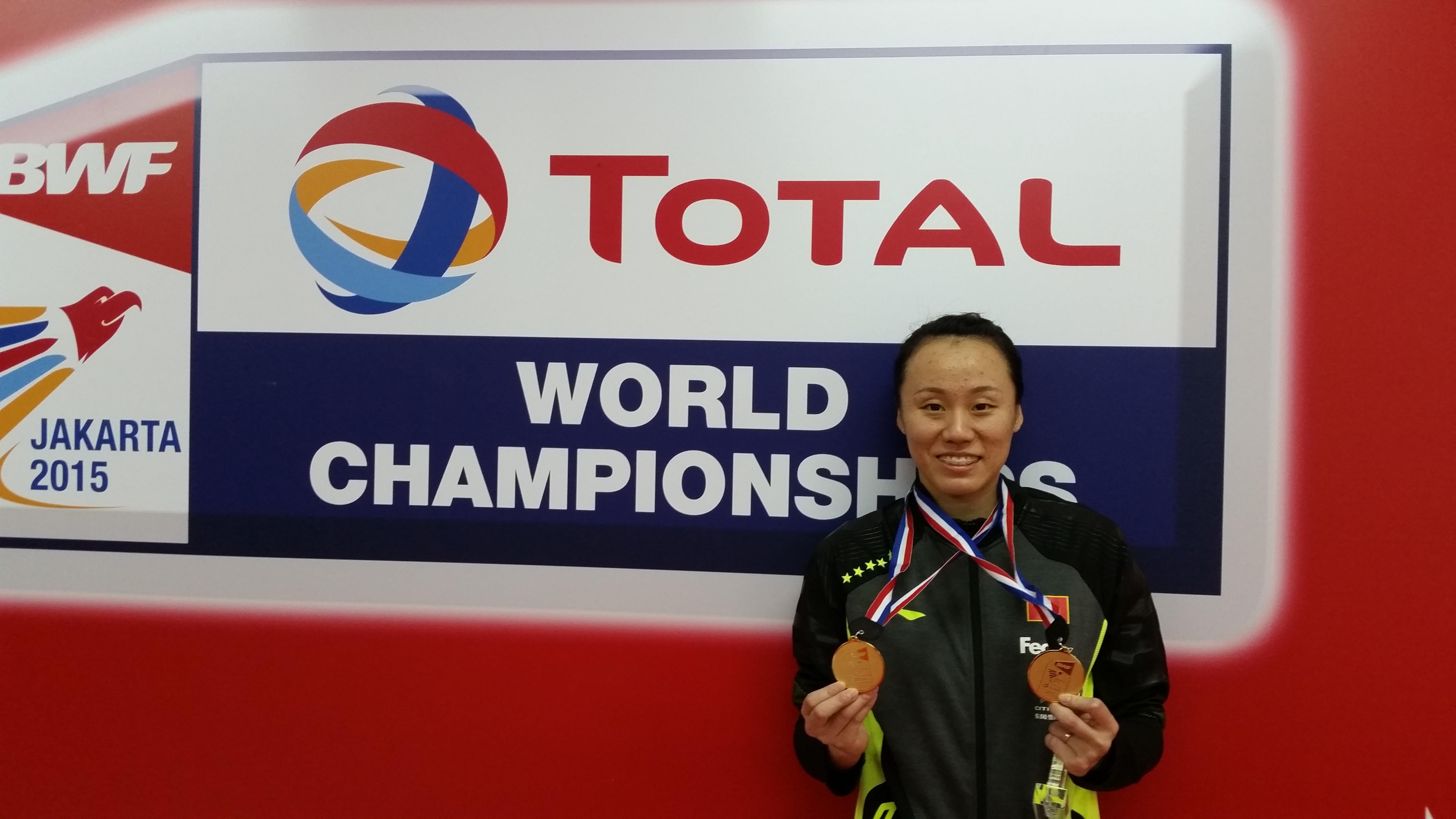 Zhao Yunlei - TOTAL BWF World Championships 2015
