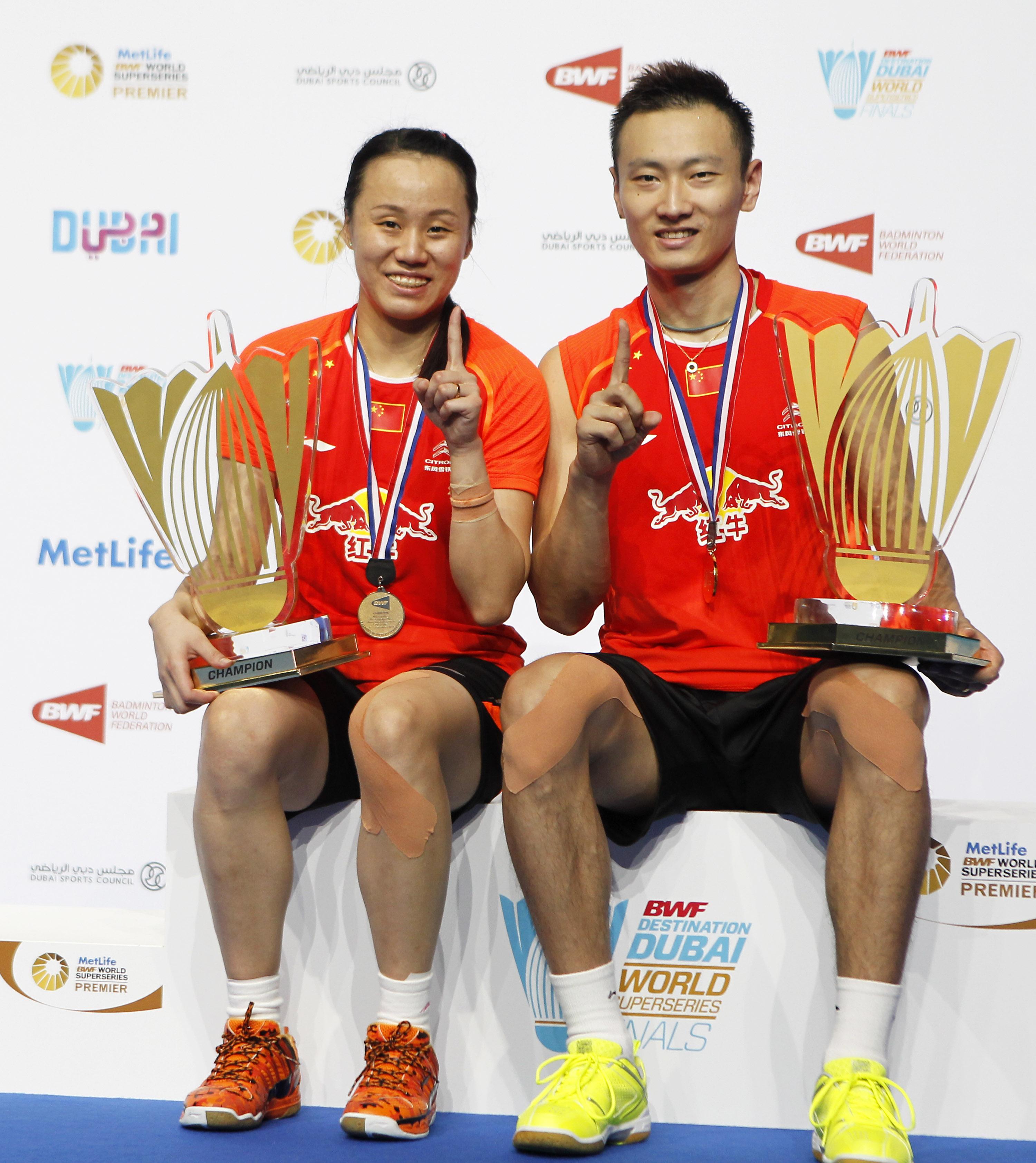 Zhao Yunlei & Zhang Nan