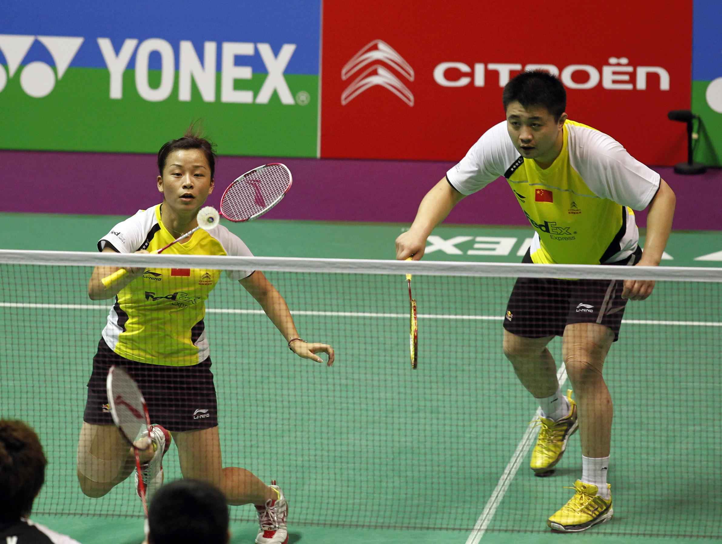 Championnat du Monde de Badminton 2010