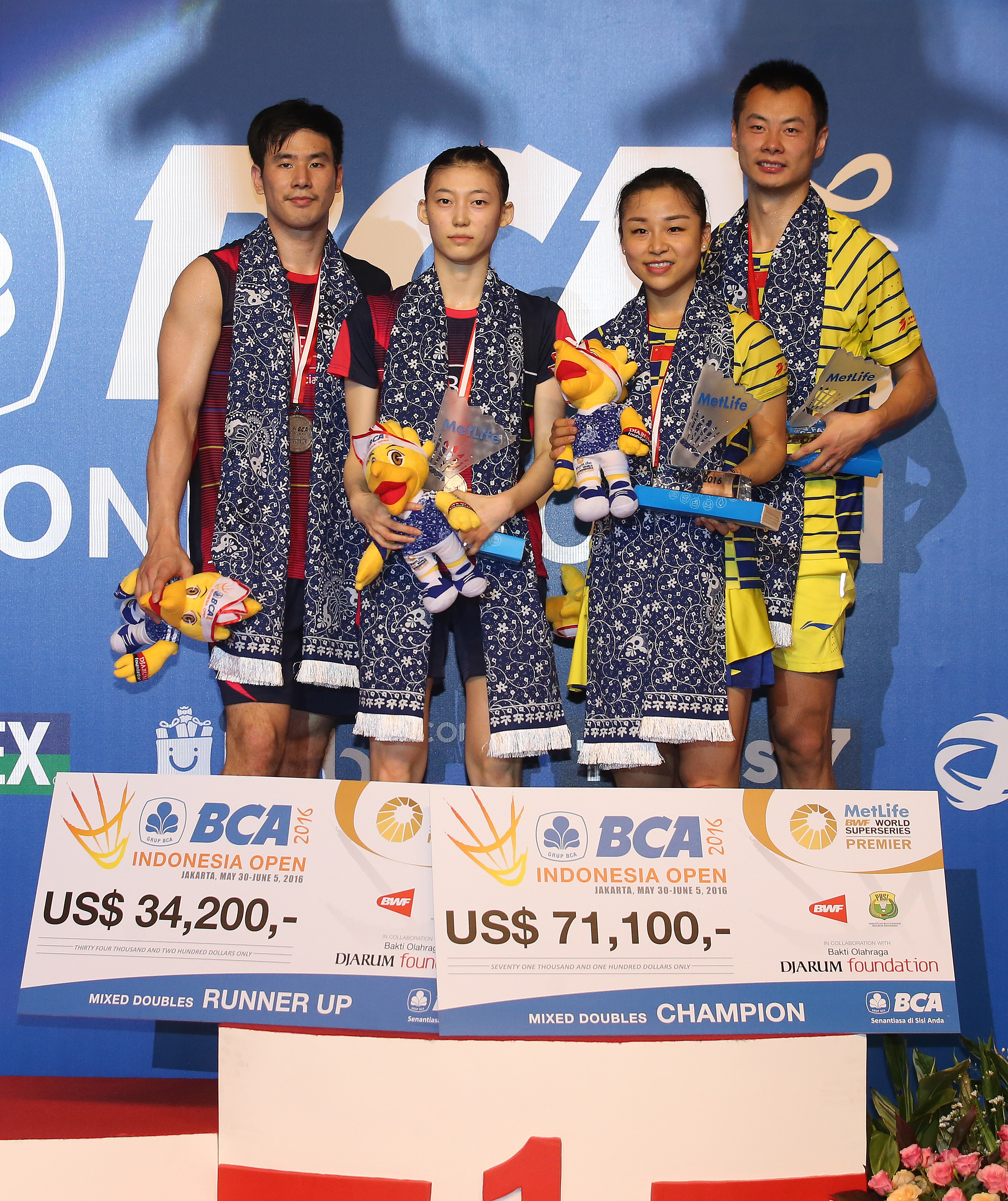 Indonesia Open 2016