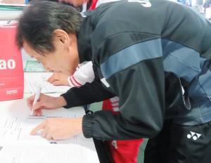 manager-japan-hiroyuki-hasegawa