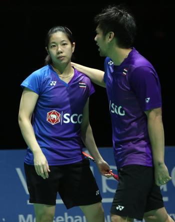 Bodin Isara & Savitree Amitrapai-v2