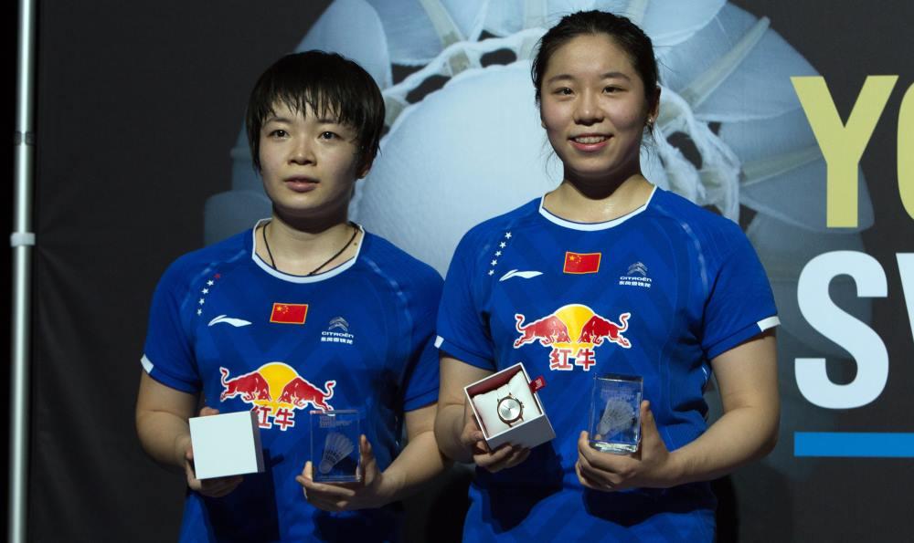 Badminton Swiss Open 2017 - Basel -