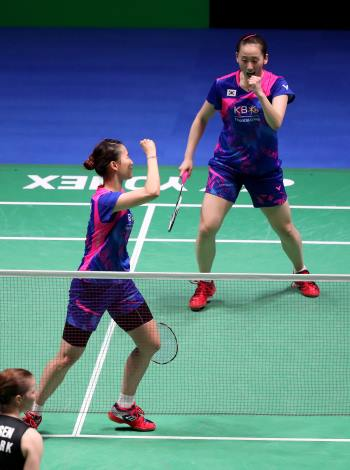 Finals_Lee So Hee & Chang Ye Na3